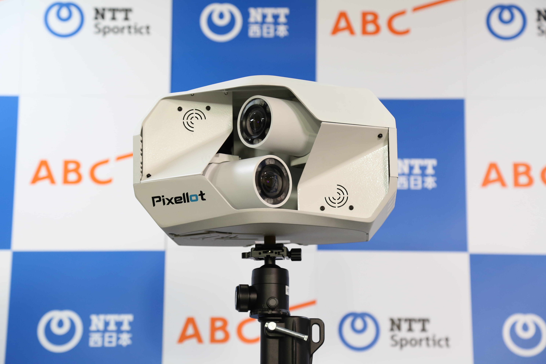 PixellotS2:競技施設に設置しAIが自動でカメラワークを行うことで、撮影コストを約10分の1に抑えることが可能。ハンドボールやサッカーなど12種類の競技に応しており、コーチング機能をもつ機種もある。